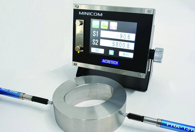 Outer Diameter measurement with PHA and Minicom